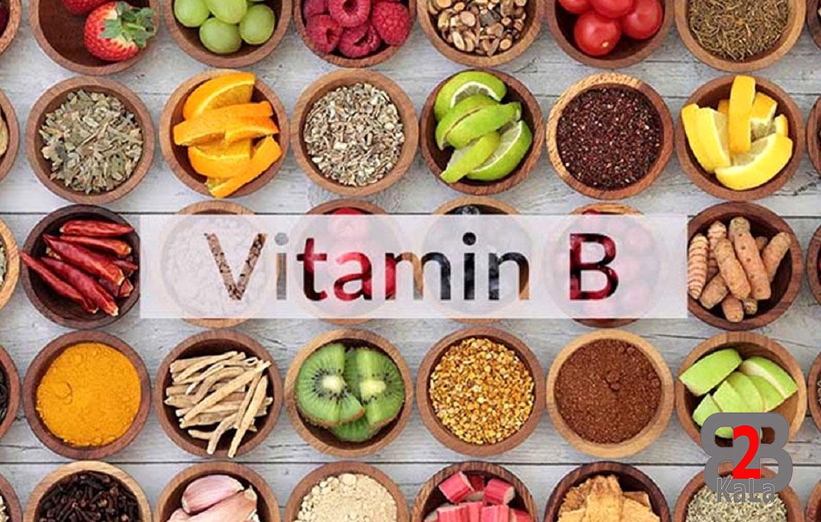 انواع ویتامین B و فواید و نحوه مصرف آن